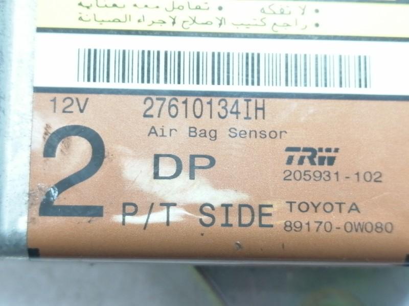 Recambio de cerradura puerta delantera derecha para mercedes clase e (w124) berlina e 300 (124.030)       09.85 - ...   1985   1